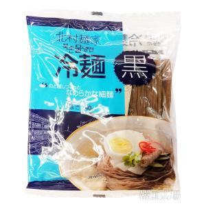 北村麺家 冷麺 (麺のみ:黒) 140g|hiroba