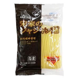 宋家 ジャジャン麺 (麺のみ) 200g|hiroba