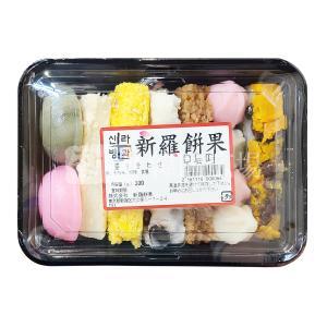 新羅 餅盛り合わせ 大 300g|hiroba
