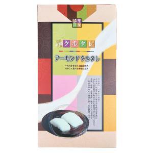 アーモンドクルタレ 70g|hiroba