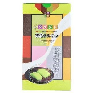 抹茶クルタレ 70g|hiroba