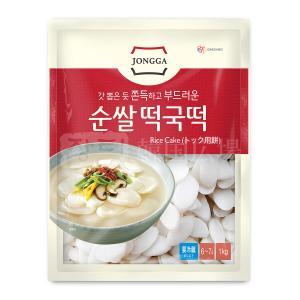 宗家 純米トック 1kg|hiroba