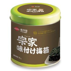 宗家 味付け海苔 (缶 35g)|hiroba