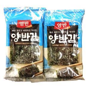 ヤンバン 弁当用海苔 (8切X6枚X8袋)|hiroba