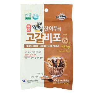 サバちゃんのカルビスナック しょう油味 20g|hiroba
