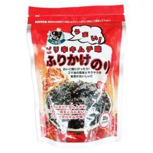 ヘミロ ふりかけのり キムチ味 20g hiroba