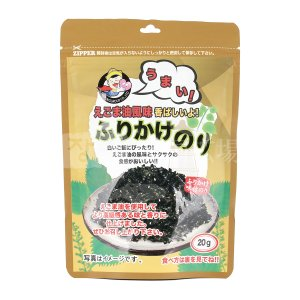 ヘミロ ふりかけのり えごま油味 20g|hiroba