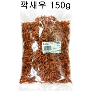堅いえび (中国産) 150g|hiroba