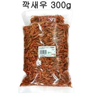 堅いえび (中国産) 300g|hiroba