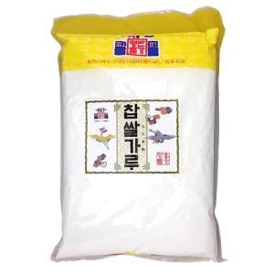 班家名品 もち米粉 1kg|hiroba