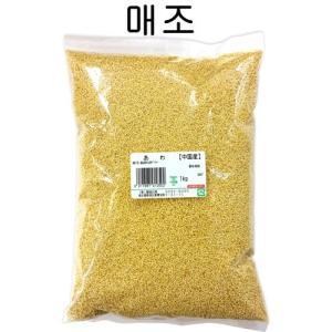 あわ 1kg 中国産