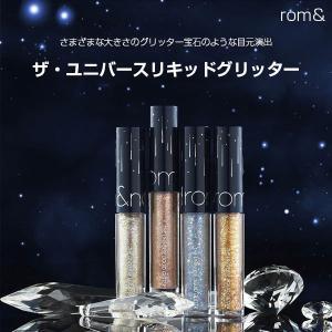 rom&nd ロムアンド ザユニバースリキッドグリッター(アイシャドウ,2g) 韓国コスメ 韓国化粧品|hiroba