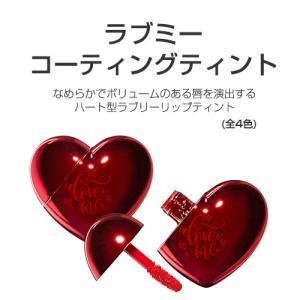 the SAEM ザセム ラブミーコーティングティント 口紅化粧品 7.5g 韓国コスメ 韓国化粧品|hiroba