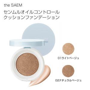 the SAEM ザセム センムルオイルコントロールクッション12g 韓国コスメ|hiroba