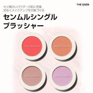 the SAEM ザセムセンムルシングルブラッシャー(ブラッシャー,5g) 韓国コスメ 韓国化粧品