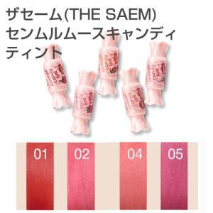 the SAEM ザセム センムルムースティント[口紅,8g] 韓国コスメ 韓国化粧品|hiroba