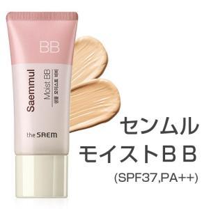 the SAEM ザセム  センムルモイストBB [ファンデーション,15g] 韓国コスメ 韓国化粧品|hiroba