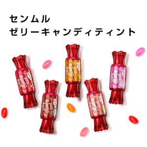 the SAEM ザセム センムルゼリーキャンディティント 口紅,8g 韓国コスメ 韓国化粧品|hiroba