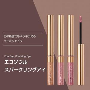 the SAEM ザセム エコソウルスパークリングアイ 目元化粧品 2.7g 韓国コスメ 韓国化粧品|hiroba