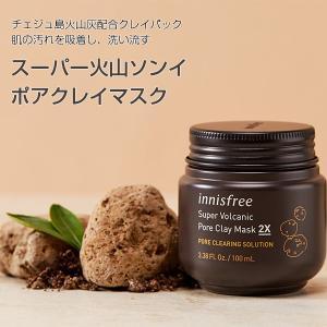 innisfree | イニスフリー スーパー火山ソンイ毛穴クレイマスク(洗い流しパック,100ml) 韓国コスメ