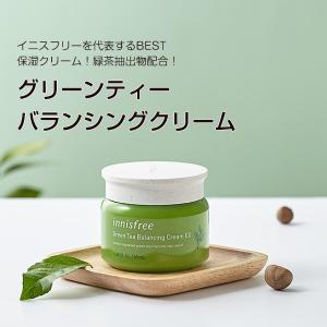イニスフリーグリーンティーバランシングクリーム  韓国済州島(ジェジュド)産の緑茶を使い、肌の奥には...