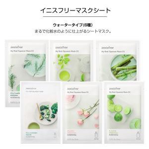 イニスフリー innisfree マスクシート ウォータータイプ (緑茶,ローズ,ティーツリー) 1回用 韓国コスメ|hiroba