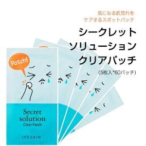 It's skin イッツスキン シークレットソリューションクリアパッチ(パック,5枚入)|hiroba