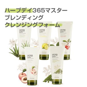 The Face Shop  ハーブデイ365クレンジングフォーム (洗顔料,170ml) ザフェイスショップ  韓国コスメ 韓国化粧品|hiroba