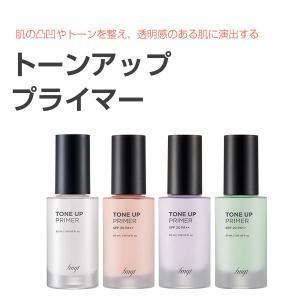 The Face Shop  トーンアッププライマー (化粧下地,30g) ザフェイスショップ  韓国コスメ 韓国化粧品|hiroba