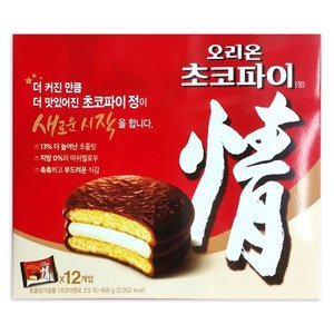韓国語表記だからお土産の買い足しにもおススメです。  [名称] 菓子  [原材料名] 砂糖、小麦粉、...