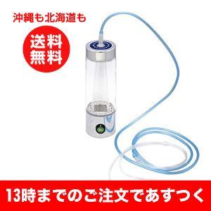 ダブル水素ボトルセット Double Hydrogen Bottle Gas&Wa ter メーカー...