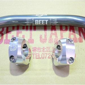 0605-KA2-TP ビート BEET テーパーバーハンドルコンバージョンキット Dトラッカー125 HD店|hirochi2