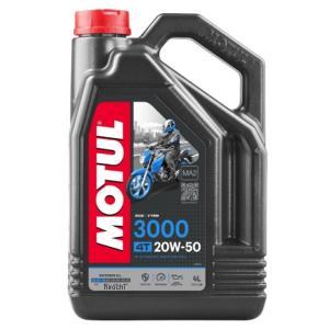 【USA在庫あり】 107319 モチュール MOTUL 3000 鉱物油 4スト エンジンオイル 20W50 4リットル HD店|hirochi2
