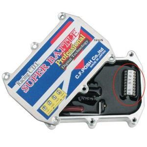 271565-02L ポッシュ POSH 点火時期セッティング用プログラムド ワンチップマイコン M...