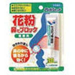 【メーカー在庫あり】 431391 フマキラー(株) フマキラー 花粉鼻でブロック30日分 HD|hirochi2