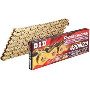 【メーカー在庫あり】 DID 420NZ3-100L RJ(クリップ) GOLD DID 大同工業 チェーン 420NZ3 ノンシール シリーズ ゴールド (100L) クリップ HD店|hirochi2