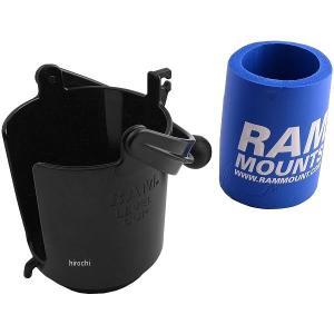 RAM-B-132BU ラムマウント RAM Mounts 水平維持カップホルダー 1インチボール 黒 HD店|hirochi2