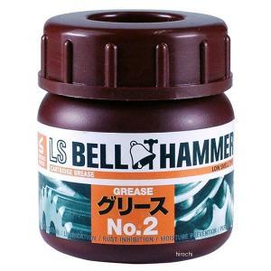 Lsbh16 スズキ機工 LSベルハンマー グリースNo.2 50ml 潤滑剤 原液5%配合 HD店|hirochi2