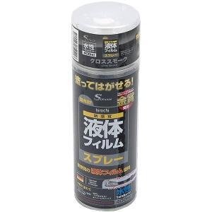 【即納】 RG-102 エスデザイン S DESIGN 液体フィルムスプレー 水性 400ml 1本入り グロススモーク HD店|hirochi2