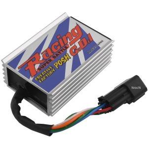 493063 ポッシュ POSH レーシングCDIスーパーバトル 00年-05年 リモコンジョグ H...