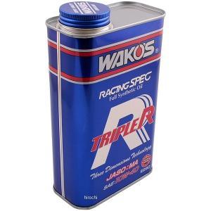 ワコーズ WAKO'S TR トリプルアール 10W-40 WAKO'S独自の次世代ベースオイル技術...