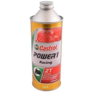【メーカー在庫あり】 4985330202118 カストロール Castrol パワーワン レーシング2T 0.5リットル HD店|hirochi2