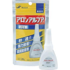 【メーカー在庫あり】 AA-201-20AL ...の関連商品1