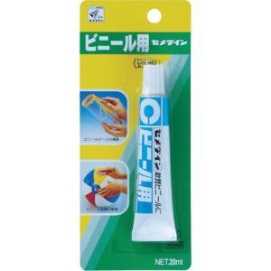 【メーカー在庫あり】 CA-213 CA213  セメダイン(株) セメダイン ビニール用 P20ml HD店|hirochi2