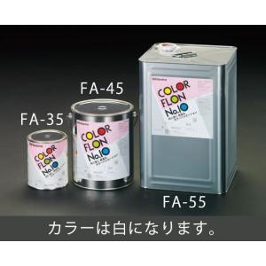【メーカー在庫あり】 000012202166 エスコ ESCO 1.0kg 耐熱塗料 艶あり・白 ...