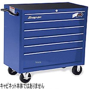 KADGP4107 スナップオン Snap-on 研磨引出しガード セット (KRA2306/KRA4107)|hirochi2