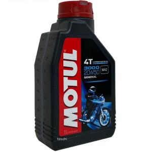 MOT31 モチュール MOTUL 3000 鉱物油 4スト エンジンオイル 20W50 1クォート(946ml) HD店|hirochi2
