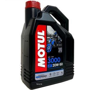 MOT40 モチュール MOTUL 3000 鉱物油 4スト エンジンオイル 20W50 1ガロン(3.8L) HD店|hirochi2