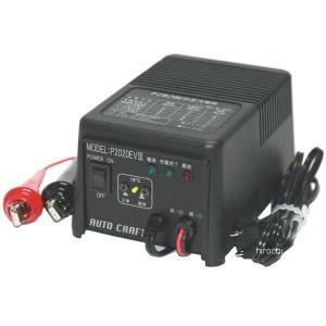 【メーカー在庫あり】 P2020EV-3 オリオンオートクラフト アルプス計器 二輪車用過放電の回復・再生 充電器(トリクル充電機能付) 12V専用 H hirochi2