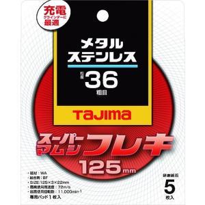 【メーカー在庫あり】 SPMF-125-30-36 SPMF1253036  (株)TJMデザイン ...
